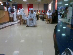 Tranzit Bahrain...